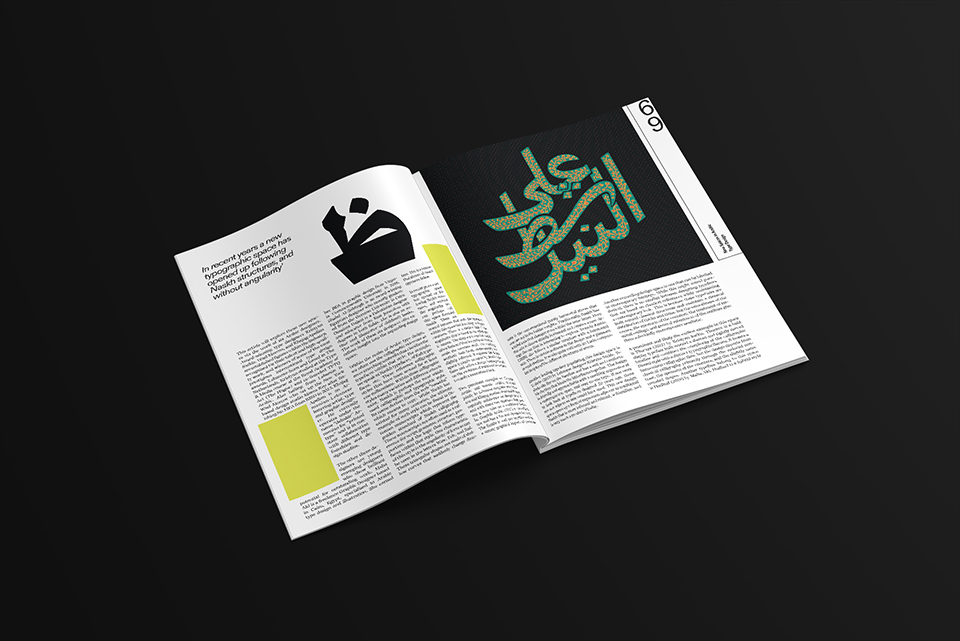 TYPEONE Magazine —The Designers making Waves in Arabic Type Design by Dr. Nadine Chahine