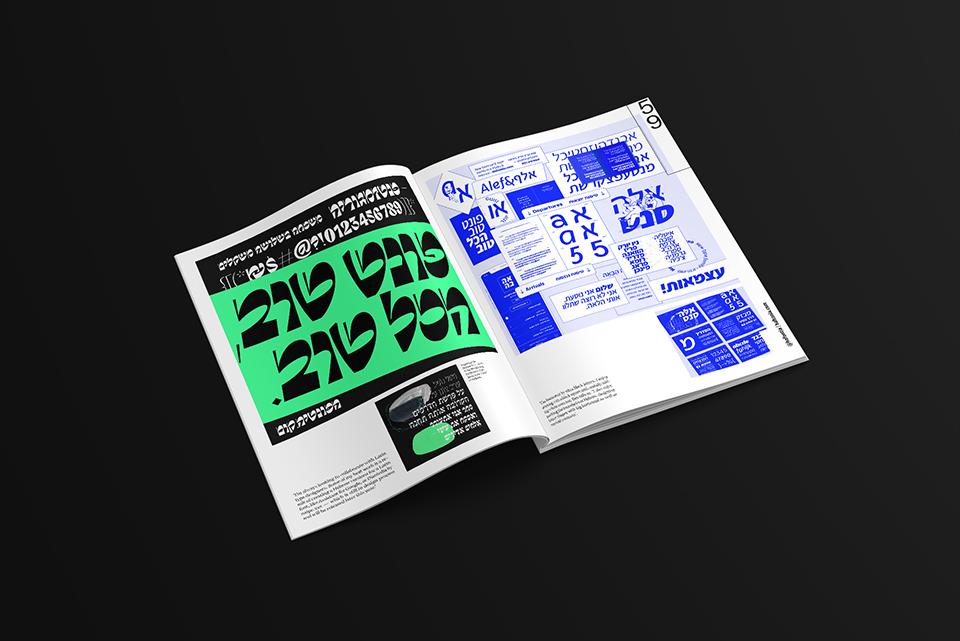 TYPEONE Magazine — Haftonia