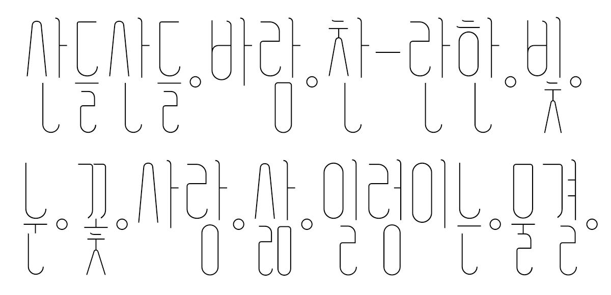 Bomsori (봄소리) font