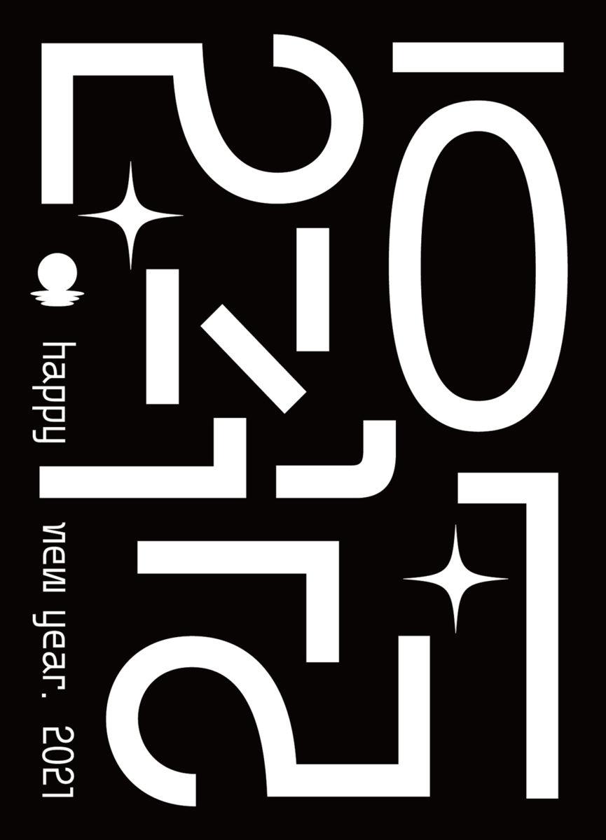 Typographic Poster Art
