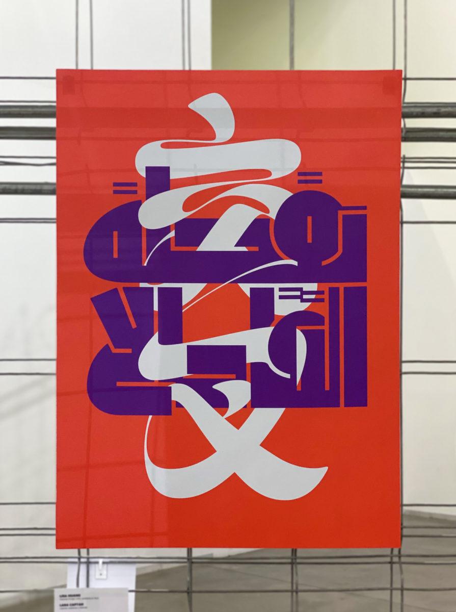 Across Borders Poster by Lara Captan & Lisa Huang