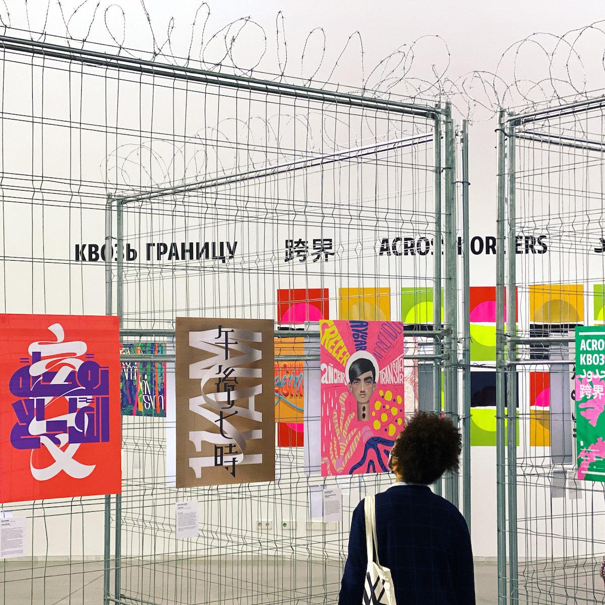Across Borders Exhibition