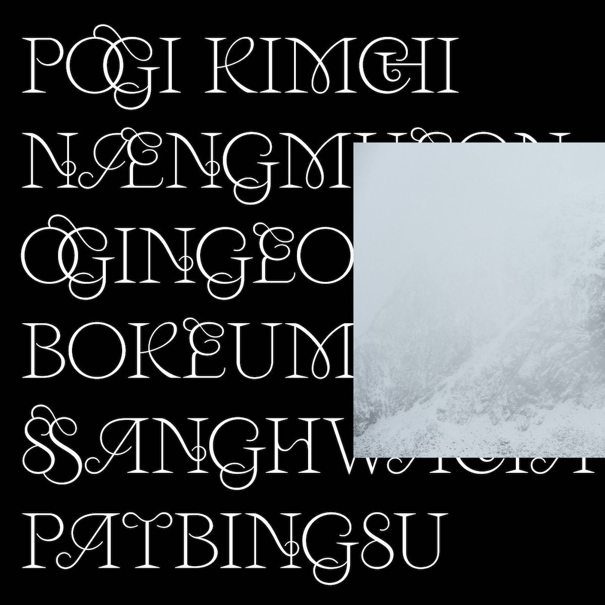 Hanol V.2 Typeface