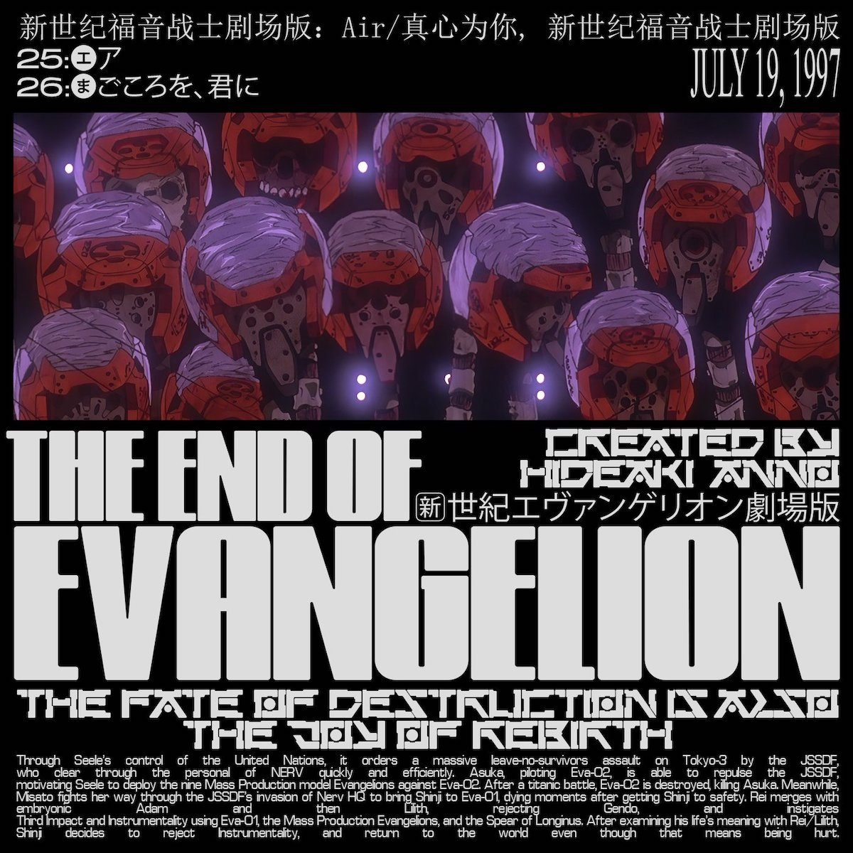 Poster with Evangelion Font Family