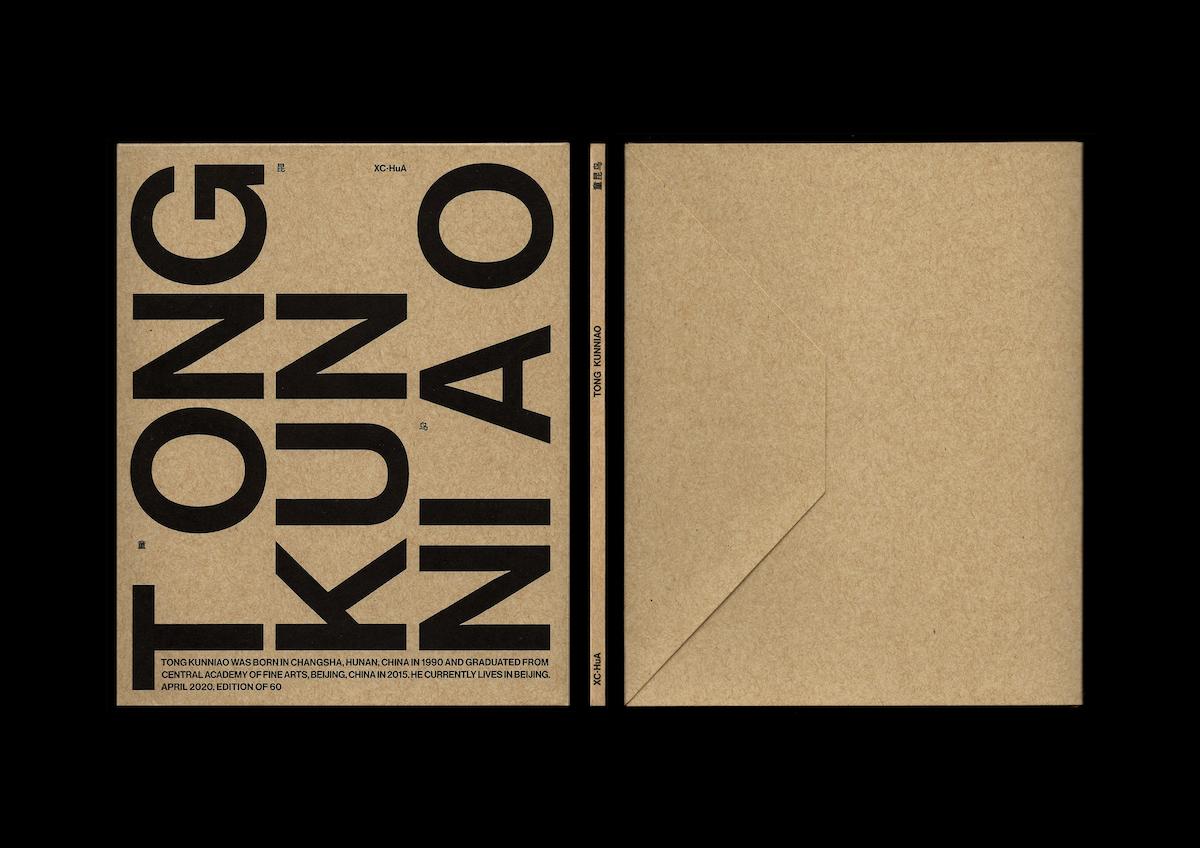 Typographic design for Hua International screen printed envelope.