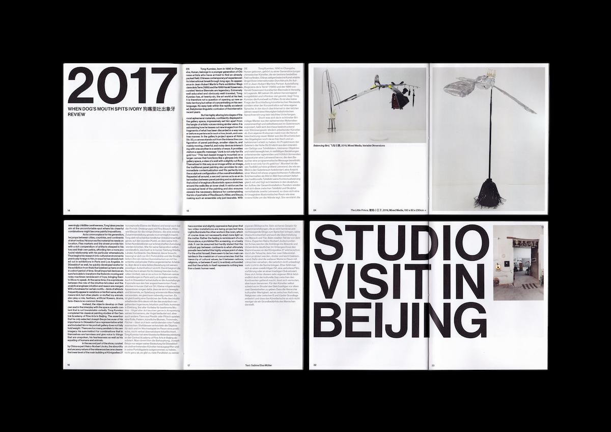 Typographic design for Hua International booklet.