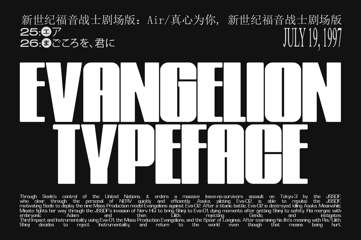 Evangelion, A Stunning New Font Family Imbued with Cinematic Drama