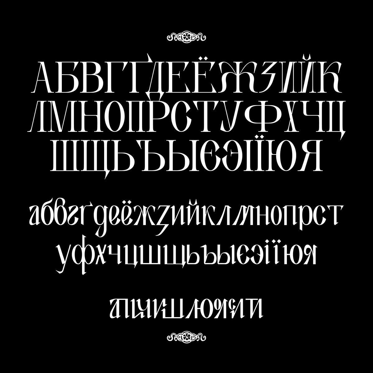 Durance typeface glyphs