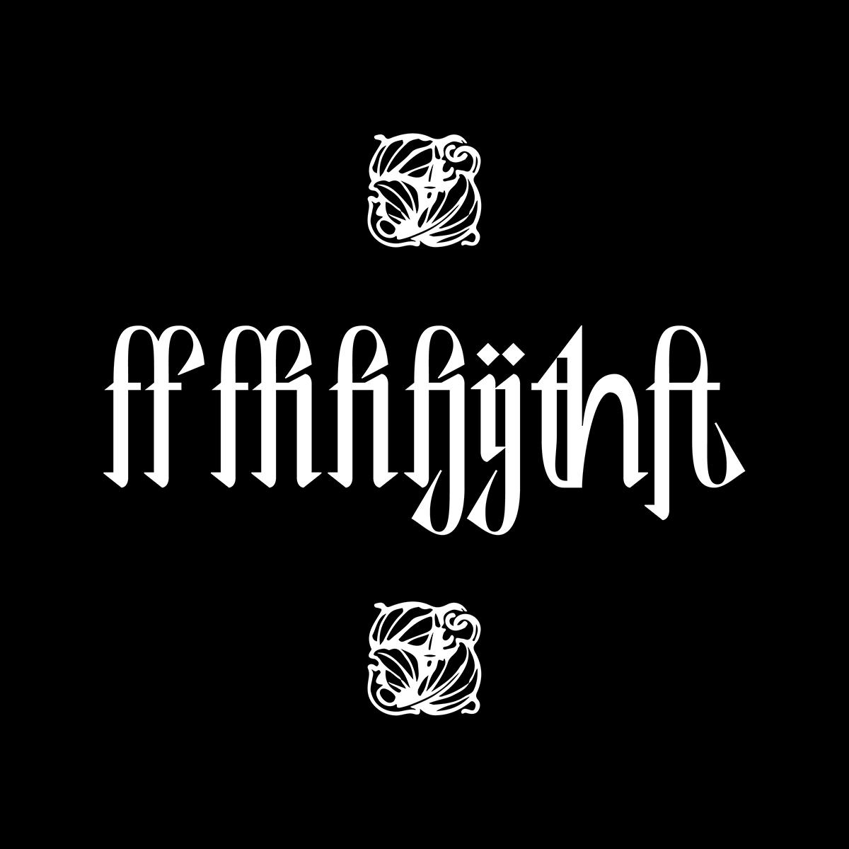 Durance typeface ligatures