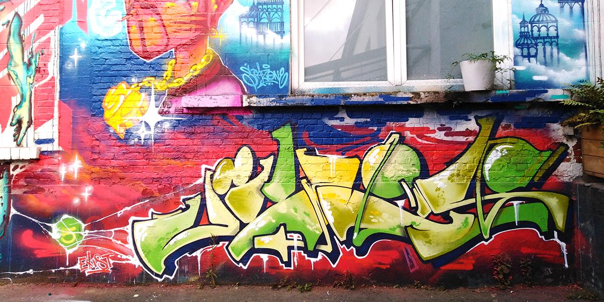 Exist graffiti lettering, Belgium 2019