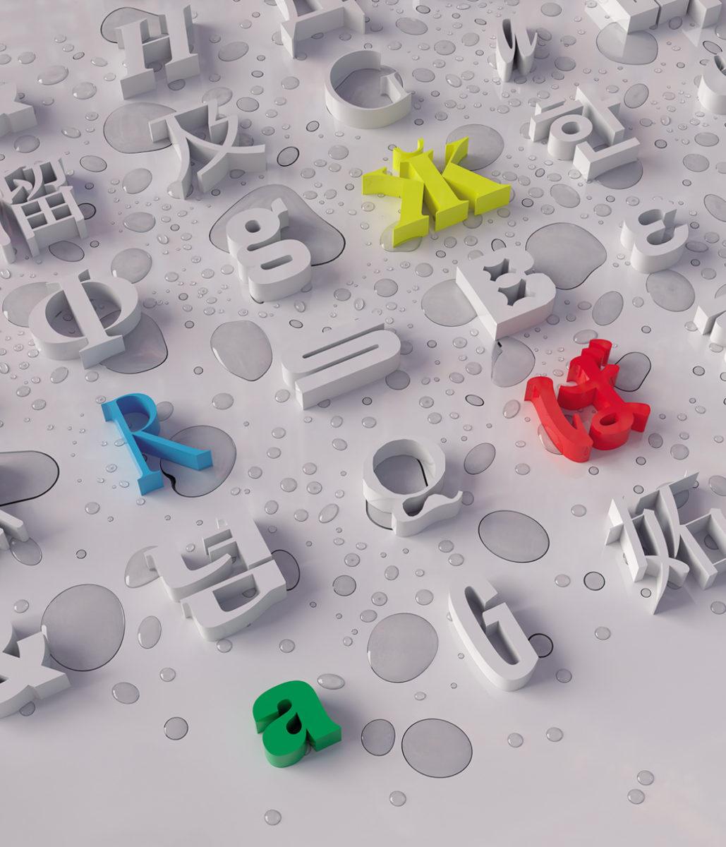 Production Type 3D Letterings