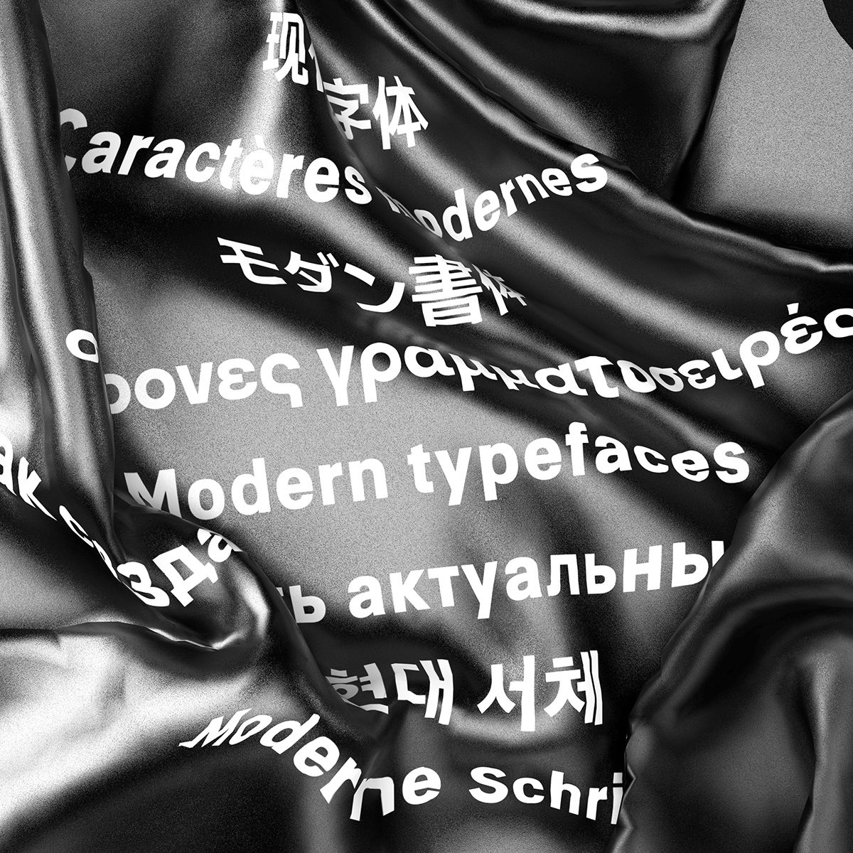 Fonts by Production Type—'Modern Typefaces'