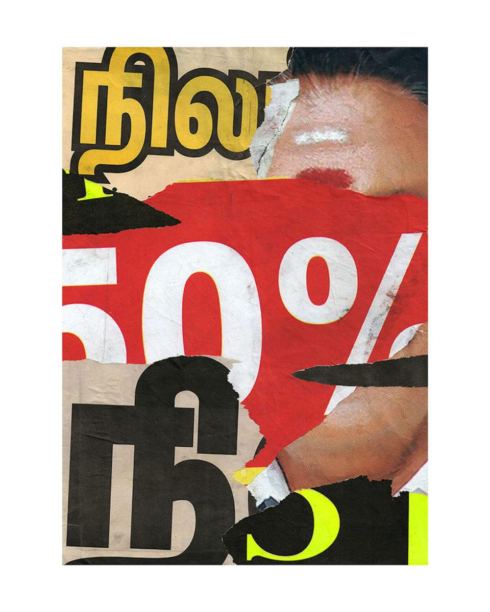 Typographic poster from Girivarshan Balasubramanian's Chennai street art project