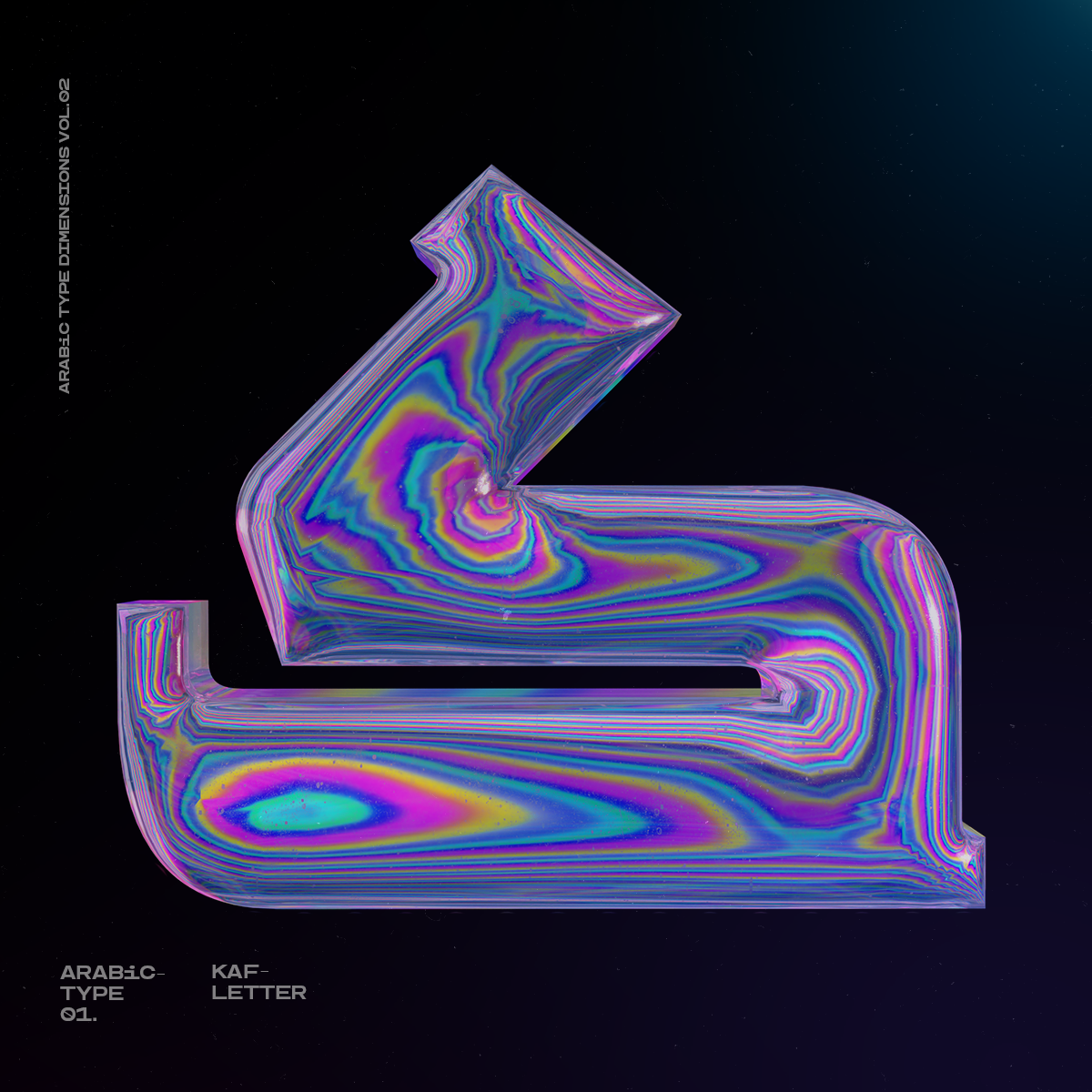 Ibrahim Hamdi 3D type inspired by abstract 3D art